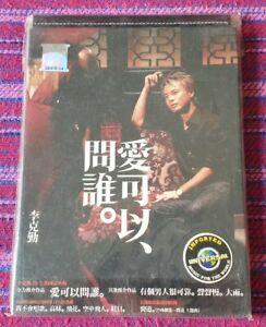 Hacken Lee ( 李克勤 ) ~ 問誰,愛可以 ( Hong Kong Press ) Cd