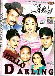 HELLO-DARLING-COMEDY-STAGE-PLAY-DVD