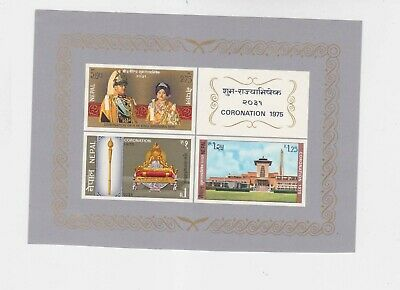 Nepal O1148 Unequal In Performance Asia Nepal 1975 Sc 301a S/s Mnh Coronation Of King