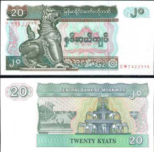 BURMA MYANMAR 20 KYATS 1994 P 72 UNC