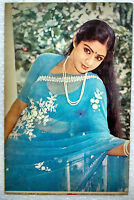 Bollywood Actor - Sridevi Sreedevi - India Rare Old Post card Postcard