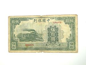 Image Is Loading 1942 Bank Of China 50 Yuan World Currency