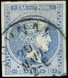 1882 Greece, Hermes , Son of Zeus Scott 57 Used