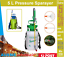 5L-LITRE-PRESSURE-SPRAYER-KNAPSACK-SPRAY-WEED-KILLER-GARDEN-CHEMICALS-PUMP-JET thumbnail 1