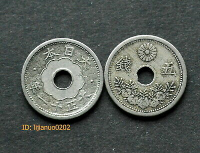Y44 Coin Asia Currency Bright Luster 銭 五 Japan Münzen 5 Sen