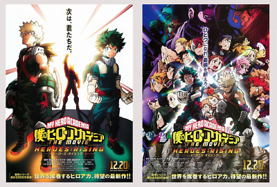 My Hero Academia The Movie Heroes Rising B5 Chirashi Movie Mini Poster Set Of 2 Ebay