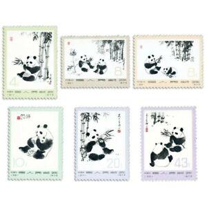 CHINE N°1869 À 1874, SÉRIE DE TIMBRES PANDA GÉANT, NEUFS*1973
