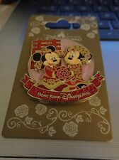 HKDL - Mickey and Minnie Chinese Wedding Disney Pin