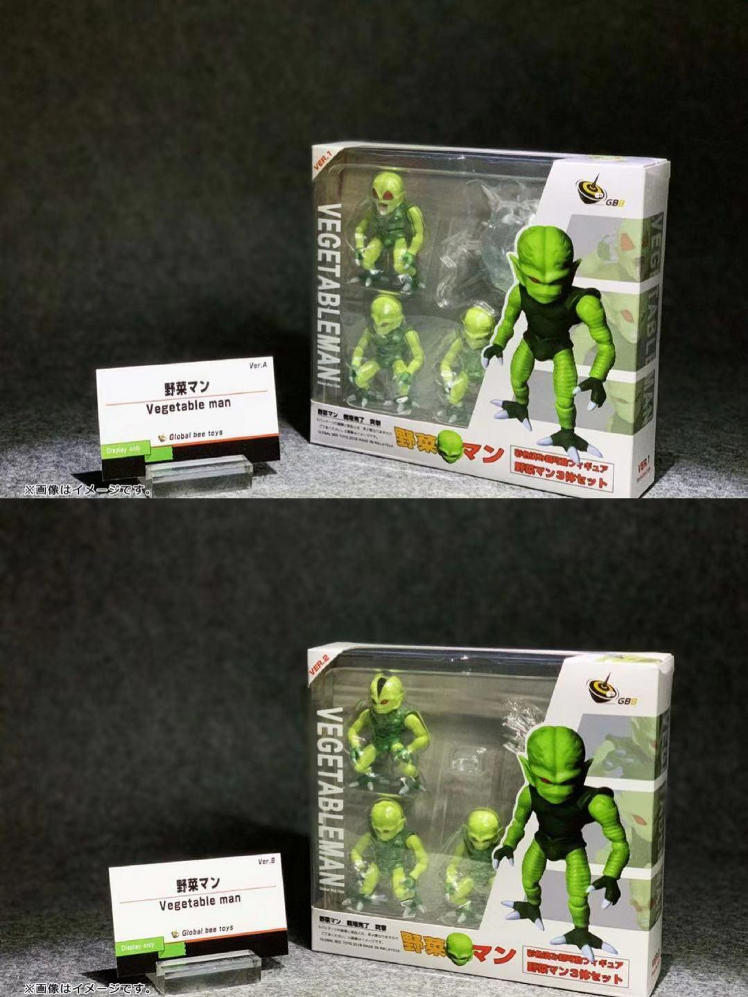 GBB Dragonball saibaiman vegetal hombre Android semillas para SHF Vegeta Nappa Nuevo