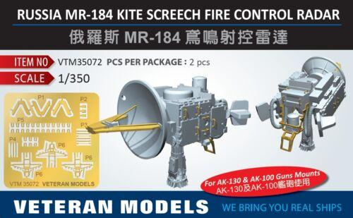 VETERAN 1//350 VTM-35072 RUSSIA MR-184 KITE SCREECH FIRE CONTROL RADAR