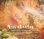 Airs Chant's (CD, Jul-2013, Louhi Productions)