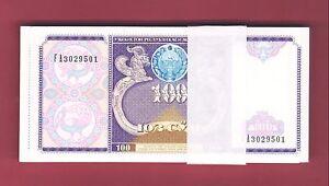 Uzbekistan-Uzbekistani-UNC-Banknote-100-Sum-1994-Lots-of-1-5-10-20