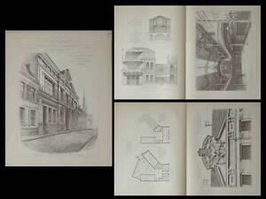 ARRAS-ECOLE-BEAUX-ARTS-GRAVURES-ARCHITECTURE-1890-COUTURAUD