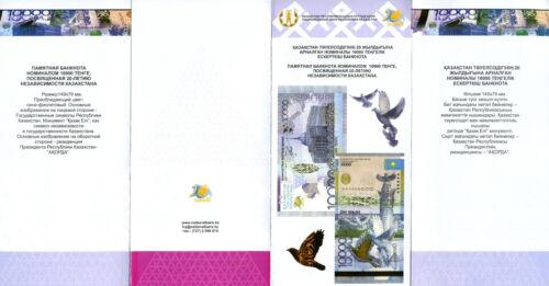 type 2 KAZAKHSTAN: 10000 10.000 Tenge 2011 PROMO leaflet booklet folder large