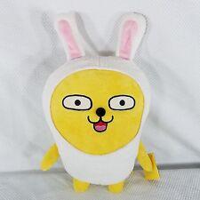 """Curious Muzi Kakao Talk Friends Plush Doll NWT 16"""" 42 cm"""