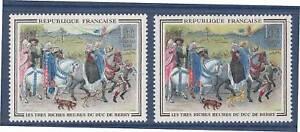 FRANCE-N-1457b-MNH-variete-sans-le-jaune-N-TB-cote-100
