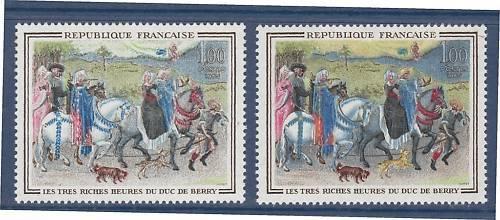 FRANCE N° 1457b ** MNH, variété sans le jaune + N, TB, cote: 100 €