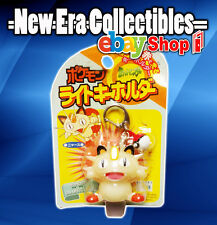 Nintendo Pokemon - Creatures Gamefreak - Pocket Monster - Meowth Keychain - Tomy