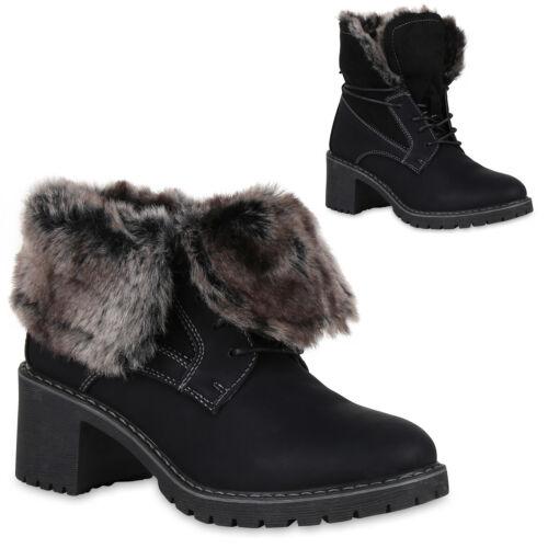 Damen Schnürstiefeletten Schuhe Stiefel Stiefeletten 819692 Trendy