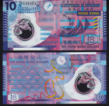 Hong Kong 10 Dollars 2007 P401b Mint Unc Polymer Issue