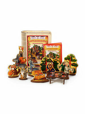 Puppet Theater on the table Russian folk fairy tale Morozko сказка Морозко