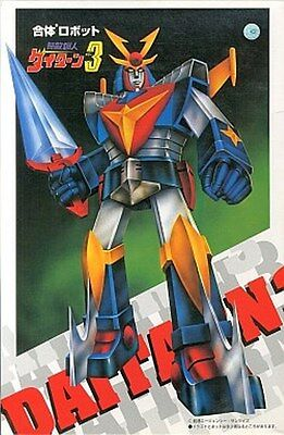 Daitarn Iii Daitan 3 Banjo Sunrise Japan Plan Model Kit Figure Anime Robot Mecha