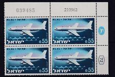 ISRAEL  1962  EL AL AIRLINE COMMEMORATION  55A   PLATE  BLOCK OF 4   MNH