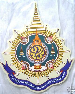 AUFKLEBER Sticker WAPPEN Königshaus Thailand Gr M