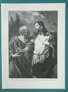 BIBLE-CHRIST-to-Judas-Betrayed-Son-of-Man-by-Kiss-1892-Victorian-Era-Print