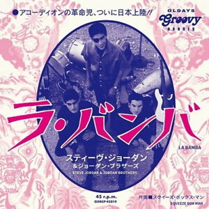 STEVE-JORDAN-amp-JORDAN-BROTHERS-LA-BAMBA-JAPAN-7INCH-VINYL-Ltd-Ed-C94