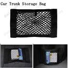 1x Black Rear Auto Car Trunk Seat Elastic String Net Mesh Storage Bag For BMW