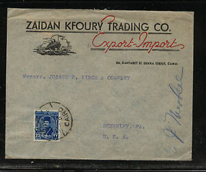 Egypt nice ad cover shipping to US KL0228