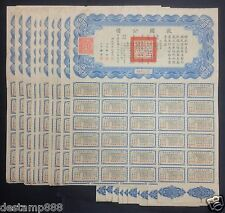 10 pcs of China 1937 Liberty Bond $5 Uncancelled with 30 coupons