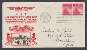 US Planty 907-30 FDC. 1943 2c United Nations, Crosby photo cachet, addressed