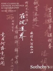Sotheby-039-s-Fine-Classical-Chinese-Paintings-amp-Calligraphy-22-03-2019-HB