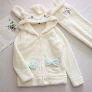 Girls White Cinnamoroll Dog Long Ears Pajamas Flannel Tops Pant Winter Sleepwear