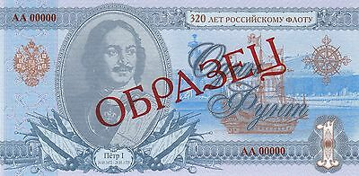 Russian Banknote specimen 2 Pounds 2016 Series 320 years of Russian Navy UNC