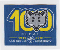 100 YEARS OF WOLF CUB SCOUTS CENTENARY - NEPAL CUB SCOUT 2016 SOUVENIR PATCH