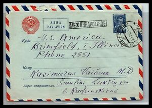 GP GOLDPATH: RUSSIA, SOVIET UNION COVER CV577_P01