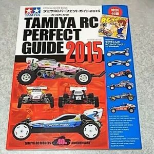TAMIYA-perfect-guide-official-Book-RC-2015