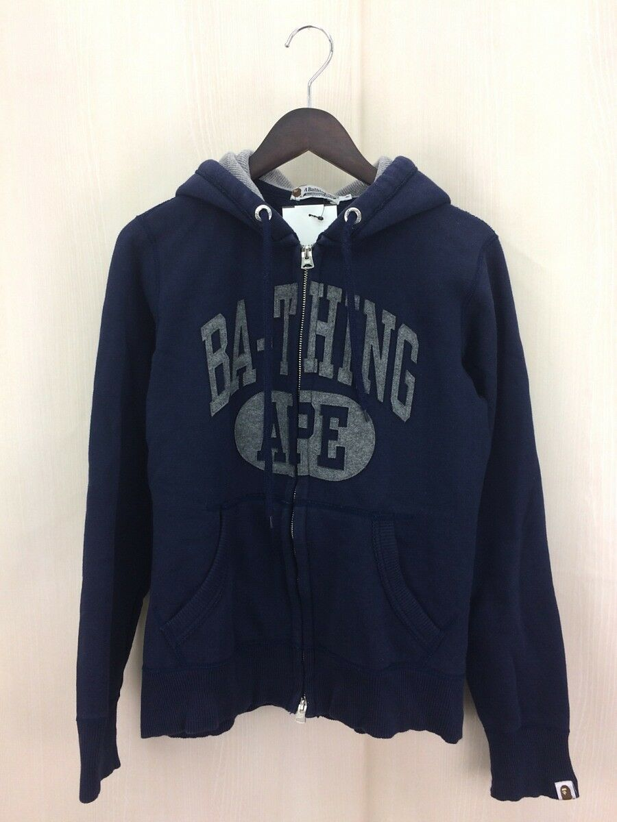 A BATHING APE LOGO FULL ZIP HOODIE NAVY (M) Bape Authentic Rare