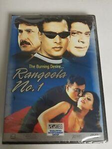 Details about Rangeela No 1 DVD KIRAN KUMAR HINDI MOVIE ENGLISH SUBTITLES