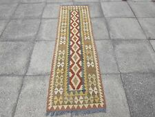 Old Hand Made Traditional  Afghan Tribal Wool Red Brown Kilim Runner 205x61cm