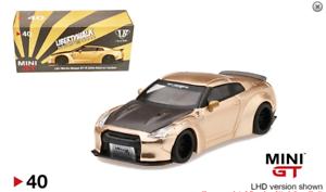 1//64 TSM Liberty Walk LB Works Nissan GT-R R35 Satin Gold Carbon Fiber Hood