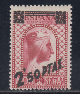 ESPANA-1938-NUEVO-SIN-FIJASELLOS-MNH-SPAIN-EDIFIL-791-2-50-pts