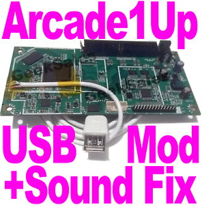 Details about Arcade1Up USB mod service - Fix Sound & add USB Port + UART  Pins to your board!