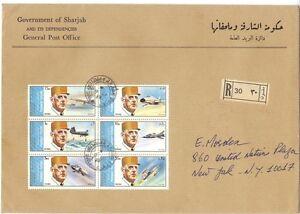 UAE SHARJAH 1972 FRANCE DEGAULL STAMPS TIED SHARJAH & DEPENDENCIES ON GOVT OF