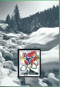 Norvege-N-1100-03-MNH-1994-J-O-de-Lillehammer