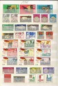 DDR   1965 gestempelt   kompletter Jahrgang