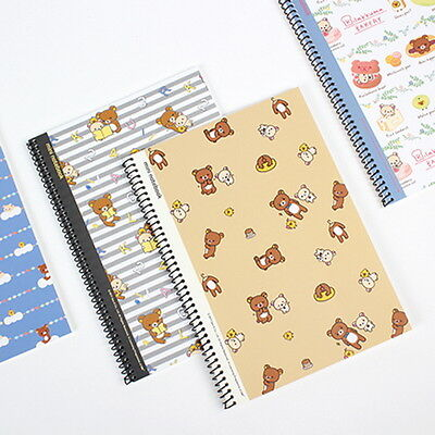 5 x Rilakkuma Free Note Study Planner Notepad diary planners Note Paper Blank